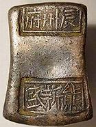 见识下古代真正的银子