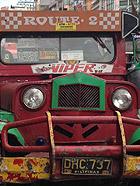 在菲律宾感受独特的公交文化
