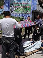 四川芦山地震灾区发现一名遇难者