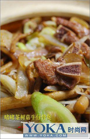 天堂美食日记之啫啫茶树菇牛仔骨煲(新年菜)