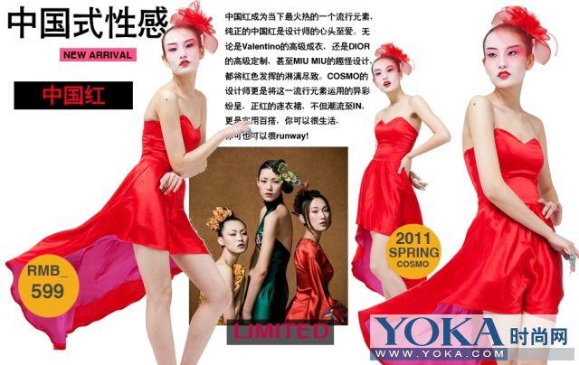 诸多国际奢侈品牌的设计中,也越来越多的融入中国元素.