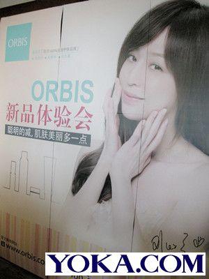 [原创]与OBIS蕾丝来场澄净之约 真人测评