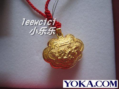 送给宝宝的金锁,菜百378/g.我同事在周大福买的金子366/g.周大福