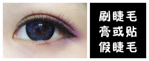 【阿累Ivory】冬日温馨撞色眼妆