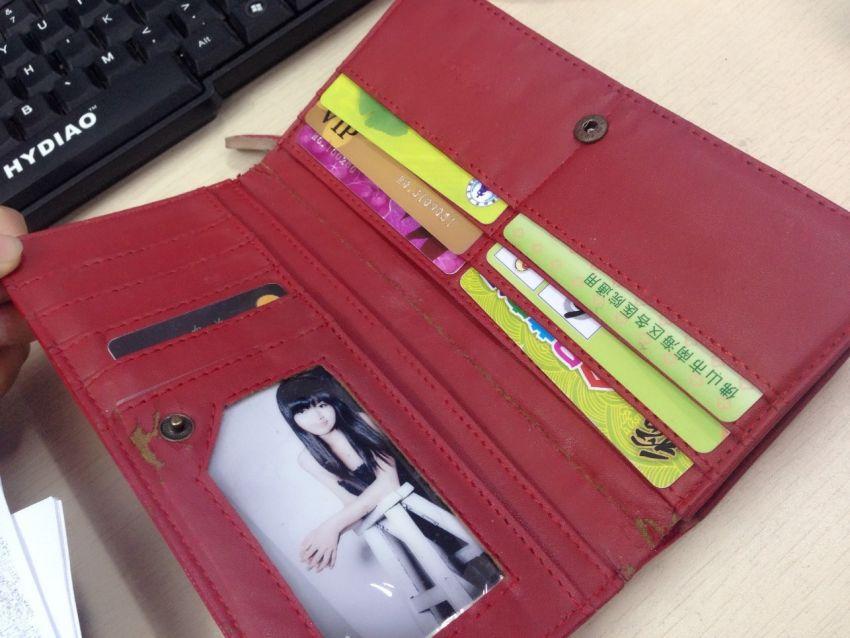 【我的新年开运钱包】开运钱包,钱钱快到我包里来