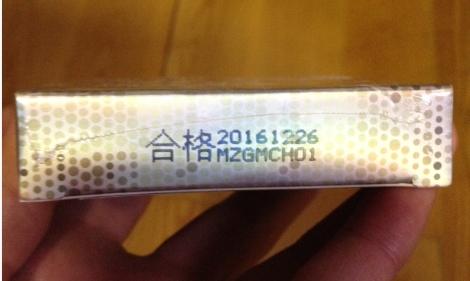 【嘉七】聚美喜从盒来25季~新年惊喜