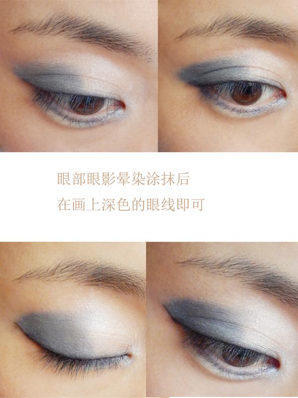 【甜心】初夏魅惑蓝眼影妆详解分解图
