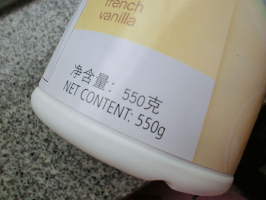 【蛋白混合饮料】美味瘦身法