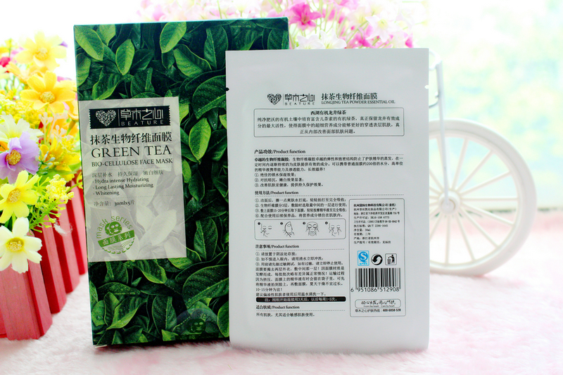 【Rita希媛】夏日面膜季,用心敷出水润肌!