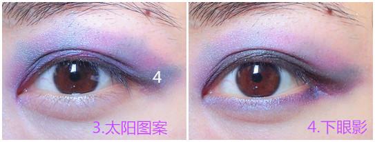 【呆璐】点燃我的紫色太阳