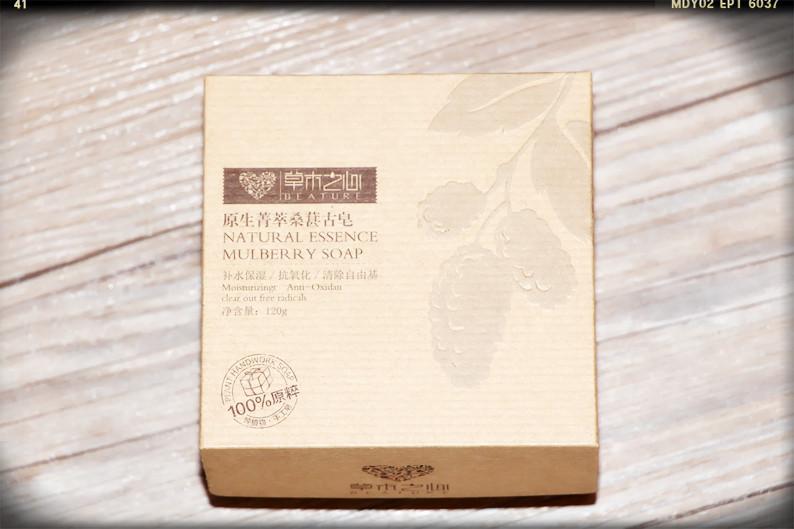 草木之心桑葚古皂 会吐泡泡的碳酸古皂