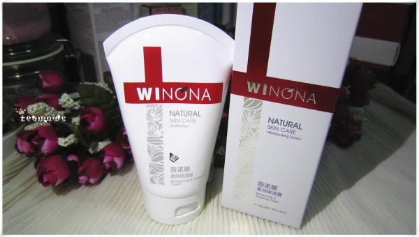 开启肌肤24小时保湿:Winona柔润保湿霜