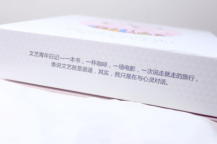 小斤斤【拯救证件照大行动!!!】 - 小斤斤 - 奋斗的小斤斤