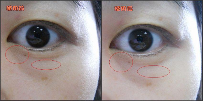 【SK-II肌源修护焕彩眼霜】嫩滑水嫩的眼部肌肤