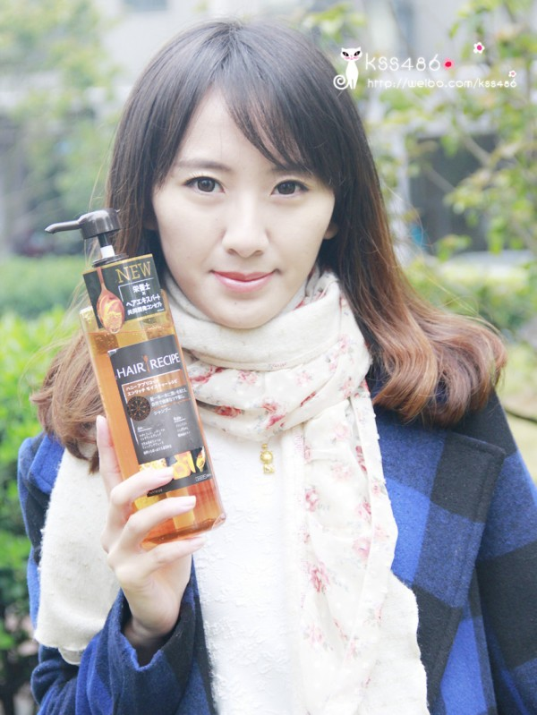 【kss486】秀发宛若新生,美丽从头开始~~