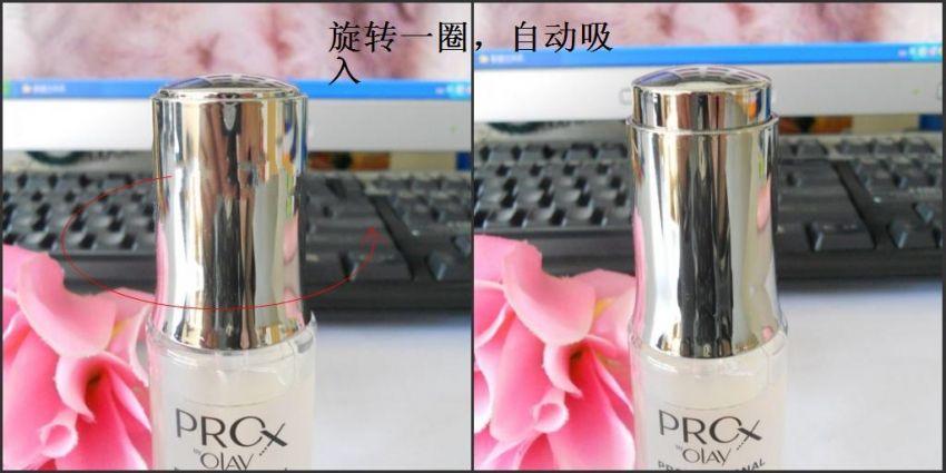 【试用报告】Pro-X 夜间纯化精华源液