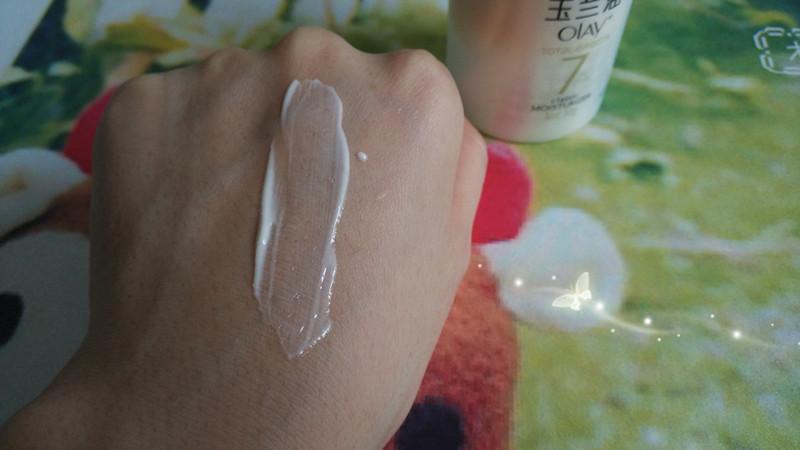 【子沐】玉兰油多效修护霜