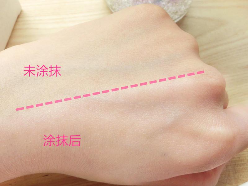 【make-ups西餐慎】三分钟快速出门妆 护肤防晒也要做到位 - 西餐慎 - 西 餐 慎