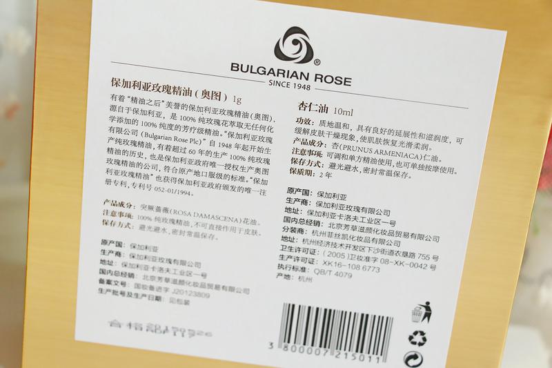 【Rita希媛】Bulgarian Rose保加利亚玫瑰精油,内服外用养出好气色! - Rita希媛 - Rita希媛的小窝