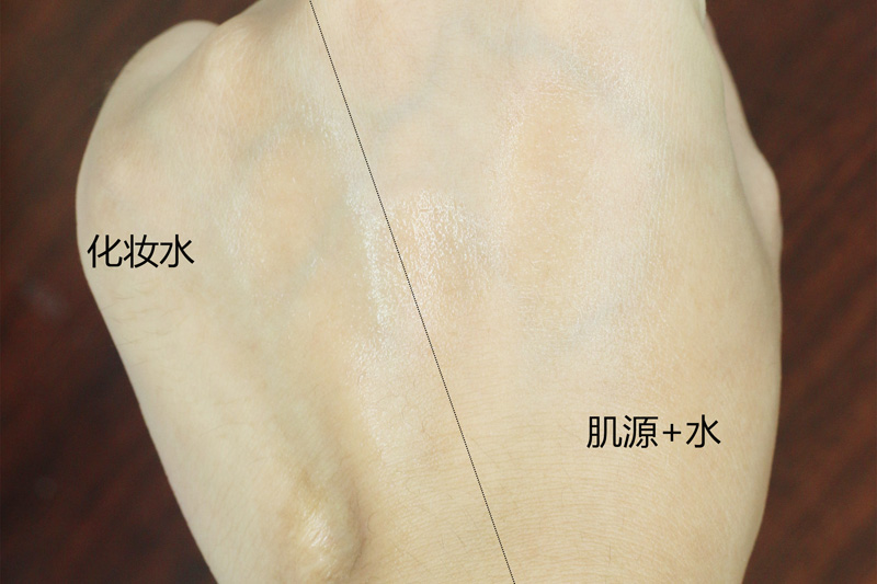 【iambibi】修复肌底损伤,我有 Vinistyle 新肌源精华肌底液