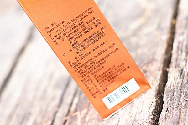 """【夏雪】""""活""""的保养品--- VSK羊乳酵母,明星的私藏好物"""