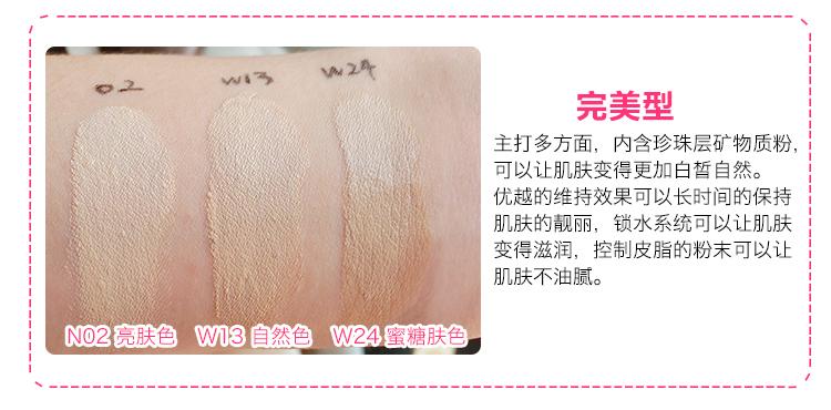 """#悦诗风吟绿茶水气垫霜#""""零妆感""""抛弃过去的不完美底妆产品"""