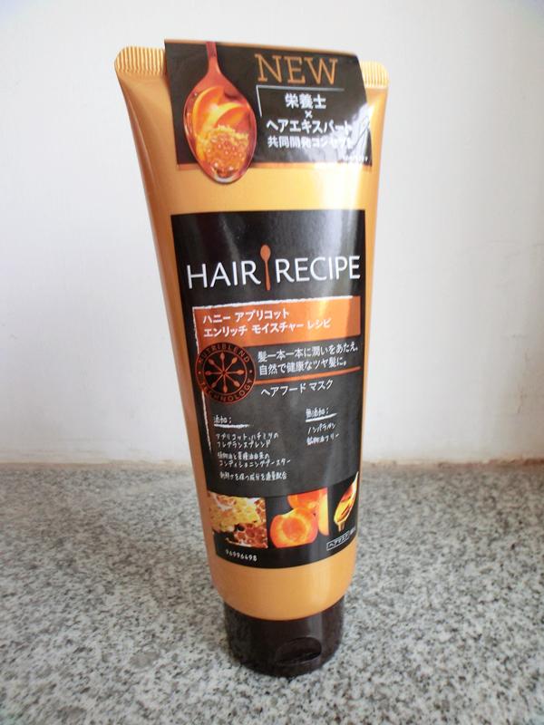 【呆璐】来一碗蜂蜜杏仁的Hair Recipe,滋润无比