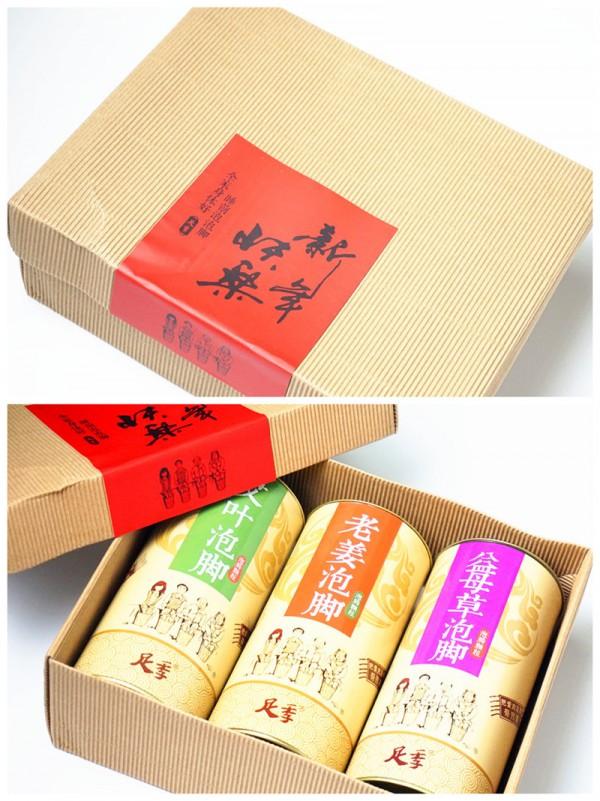 【_朴贞惠】凡茜,宣琪,足季,棘宝超丰富的银曼礼盒