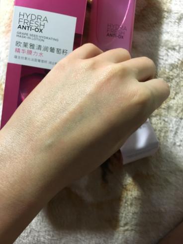 【嘉七】欧莱雅清润葡萄籽精华膜力水
