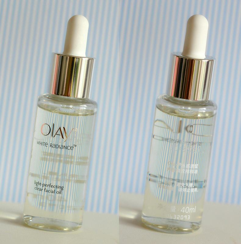 【Rita希媛】Olay水感透皙光塑清滢精粹油,让你拥有眼前一亮的肌肤光采!