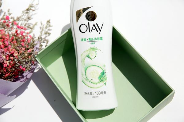 【夏雪】洗洗不睡,澡回青春正能量--Olay美肌清爽沐浴露