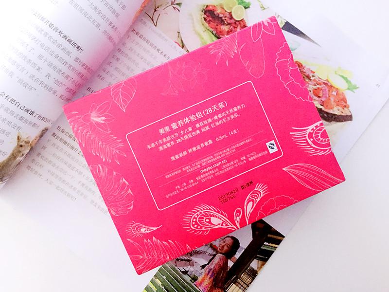【素】玫瑰+蜂蜜双重蜜养,28天娇嫩改变