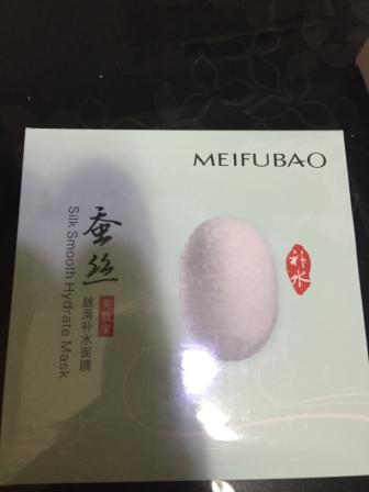【七夕活动】【shaiya莹】美肤宝蚕丝丝滑补水面膜