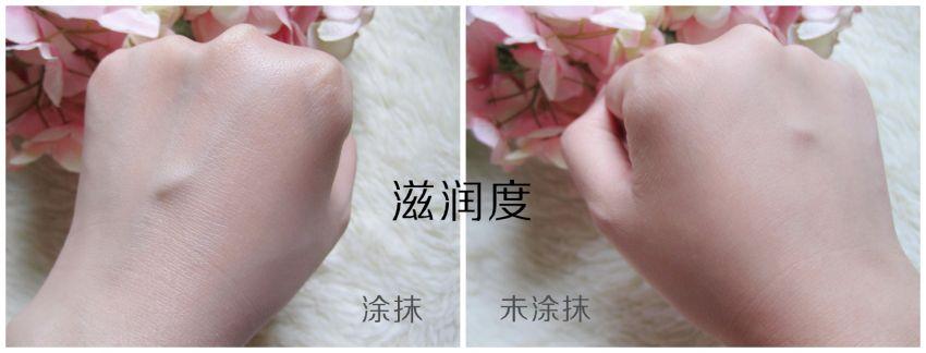 【赵秋晨】碧柔水活防晒柔润凝蜜:我的日常防晒小贴物