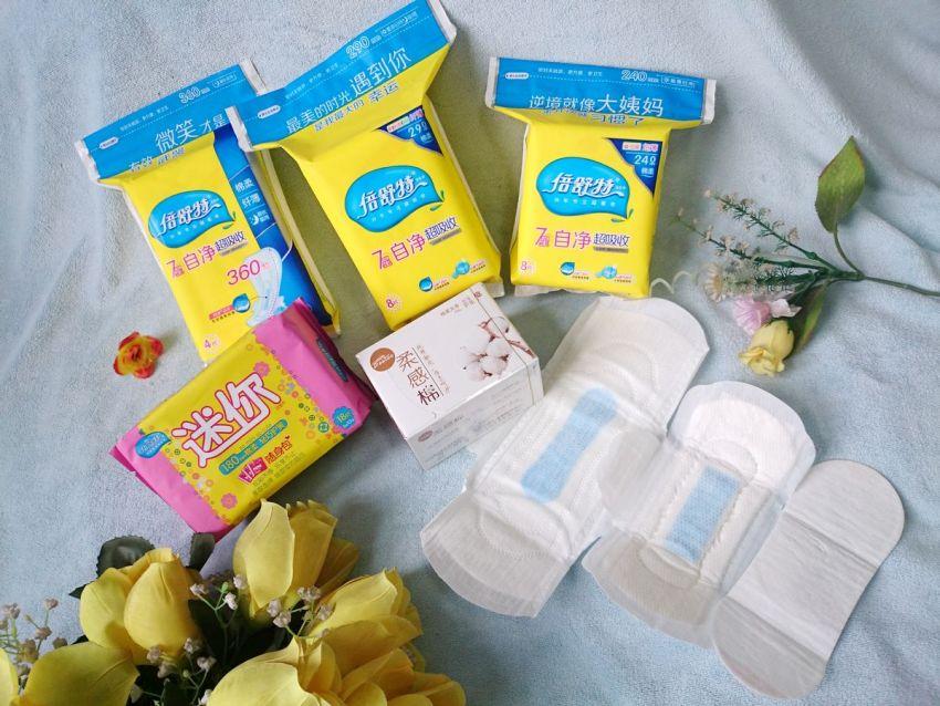 又发明了和卫生巾原理相似的护垫. 它可以吸收经期之外的日常分泌物图片