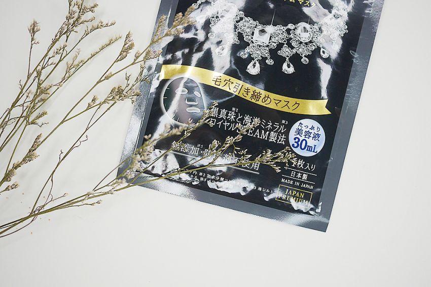【纪小末】明星同款好肌肤,#Quality 1st#钻石女王面膜轻松GET!