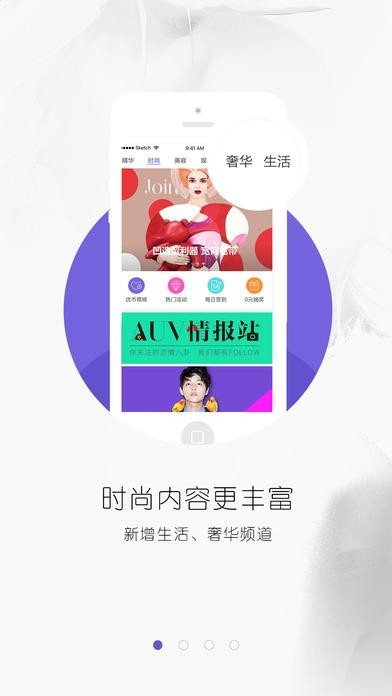 YOKA官方APP【服饰美容】新版来袭!每日0元抽取Iphone 7大奖!
