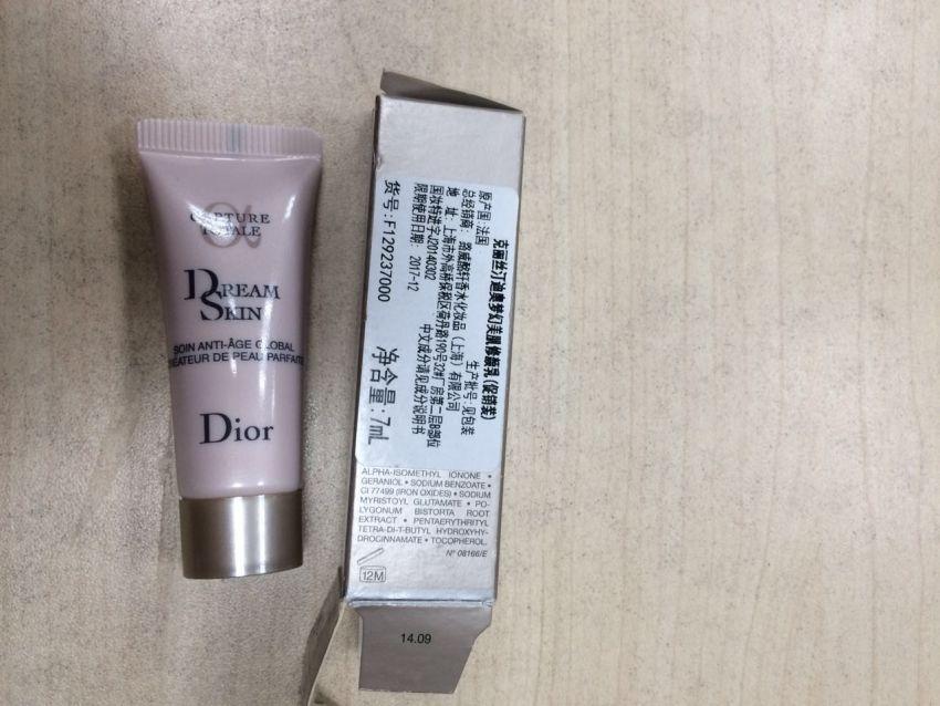 【sallybaobao7晒奖】皮肤的秘密武器--Dior梦幻美肌修颜乳