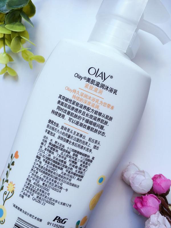 【丽娜】Olay向日葵能量瓶,给肌肤看得见的改变~