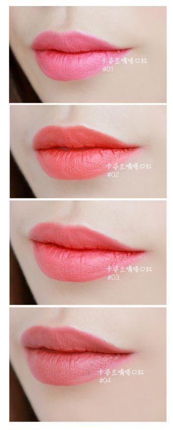 【Monmon】你的吻够心机吗?卡姿兰嘀嗒唇膏
