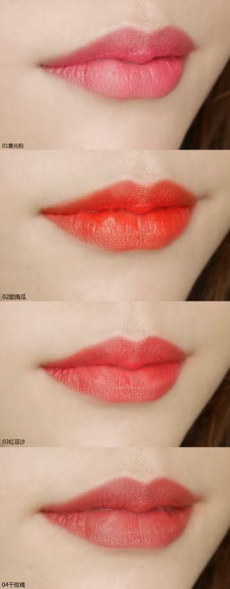【iambibi】卡姿兰按压口红,唇膏控的不二之选