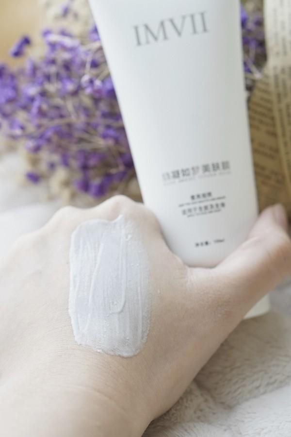【空瓶记】网红爽肤水 到底有多好用?(附带福利)