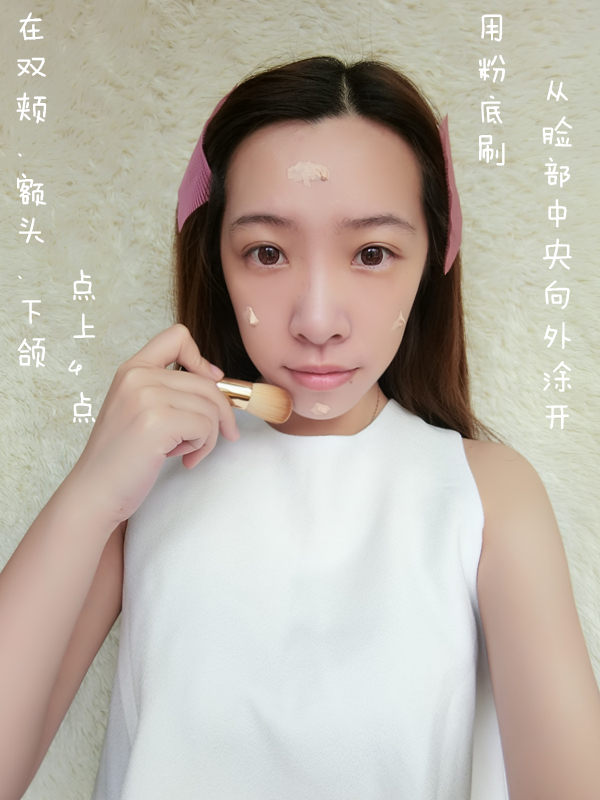 【赵秋晨】香奈儿底妆4部曲:My Skin But Better,打造高效完美裸妆!