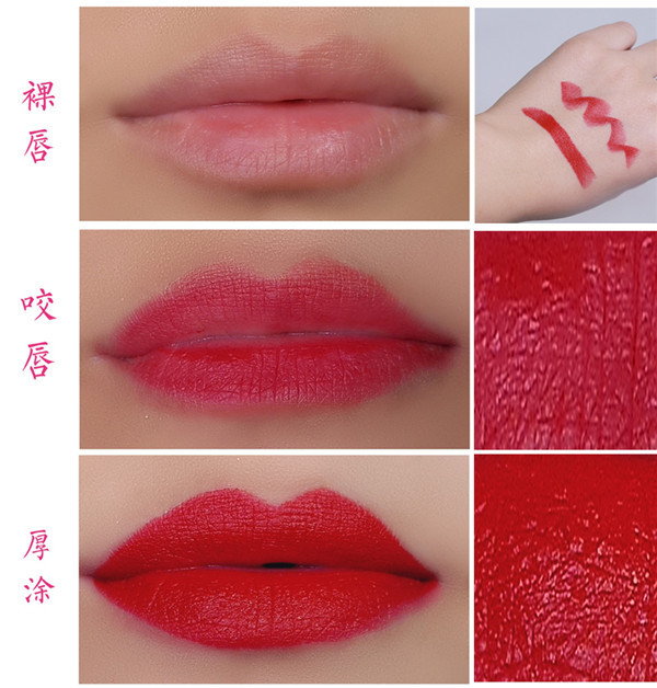 【YOXX】青春若有最炙热的燃点,它的状态将是自然的红!