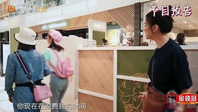 """背着几十万的爱马仕买菜,""""买包狂人""""的袁咏仪竟然护肤也疯狂!"""